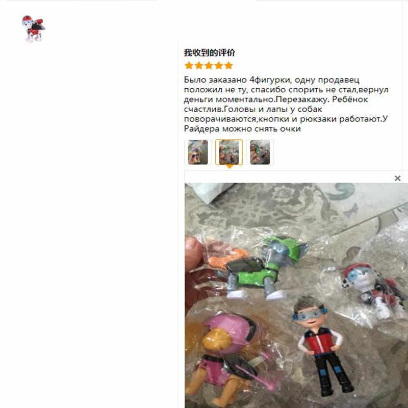7 шт./компл. Щенячий патруль Собака Щенок Аниме Фигурка «Щенячий патруль» фигурка Модель Дети игрушки для детей, подарки