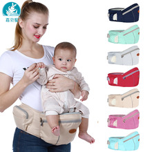 Baby Carrier Sling Hold Waist Belt Infant Baby Hipseat Carrier Kangaroo Baby Wrap Backpack for Baby Travel 3-36M cheap Backpacks Carriers Side Carry Face-to-Face Back Carry Front Facing Horizontal Front Carry Solid 0-36 Months Gabesy 20KG