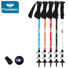 Ultra-light Trekking Ski pole Walking Stick Adjustable Telescopic Hiking Alpenstock Carbon Fiber Climbing Skiing Cane