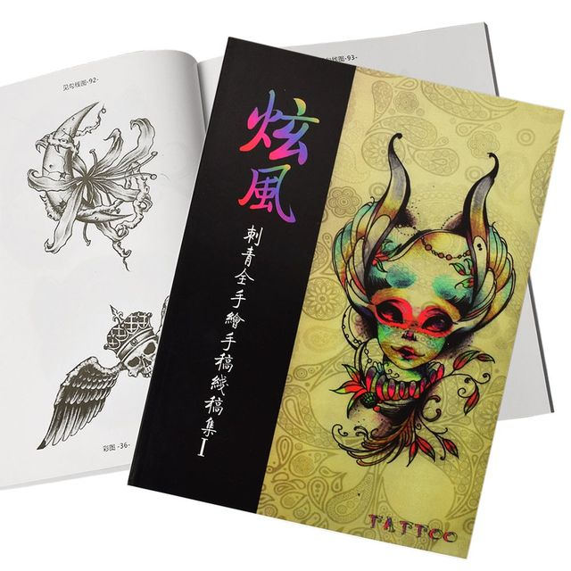 Full Hand Drawing Tattoo Sketch Reference Book Instruction Sheet