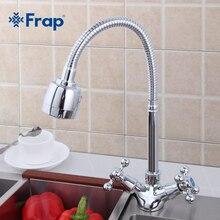 FRAP mitigeur de robinet dévier de cuisine froide et chaude, mitigeur de robinet de cuisine argent à trou unique torneira covno F4319