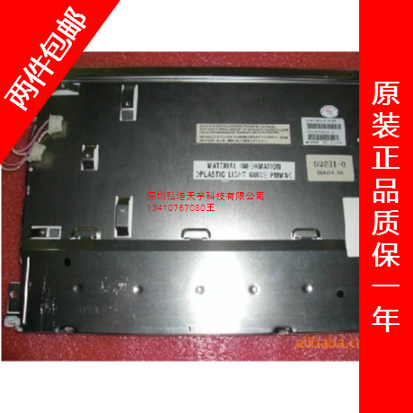 Original 10.4 LQ104V1DG83 LQ104V1DW01 price talks to buy more concessions