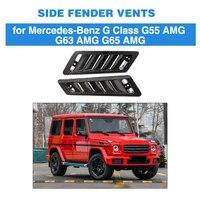 Автомобиля боковой Воздушный поток Fender Реальные углеродного волокна для Mercedes Benz G CLASS G55 G63 G65 AMG 2004 2018 стайлинга автомобилей