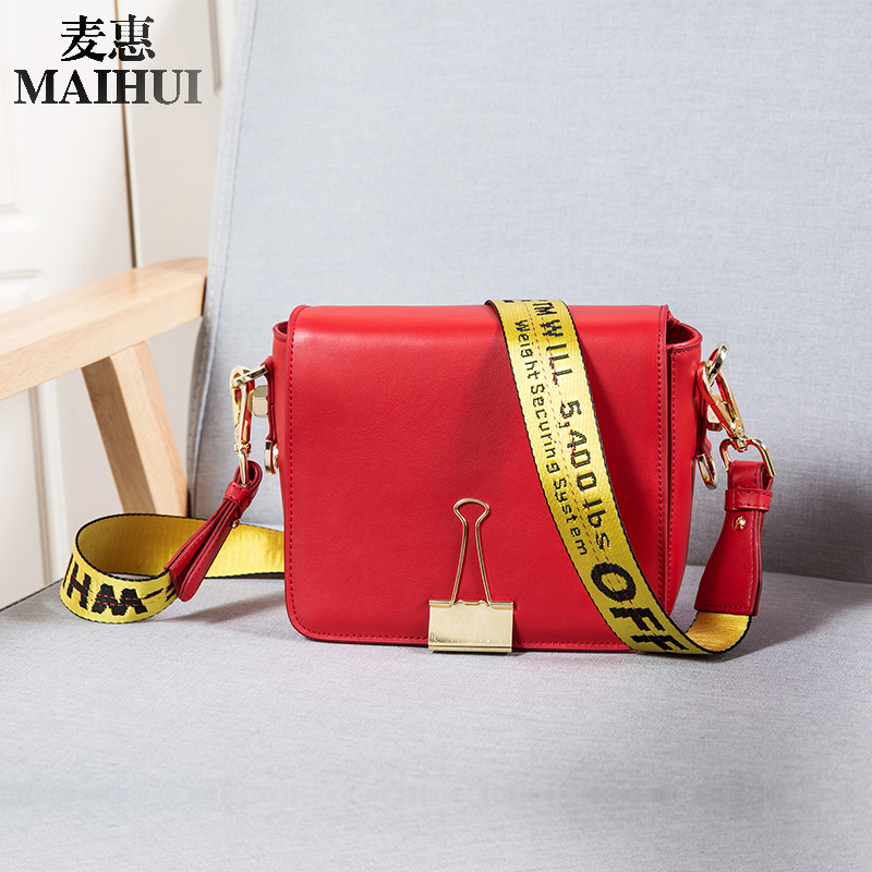 MAIHUI new fashion real cow genuine leather shoulder crossbody bags for women messenger high quality casual ladies hasp flap bag itimo 1 pair led car fog lamps cob car styling external lights dc 12v universal car drl daytime running lights super bright