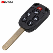 Keyecu 6 Button Car Key for Honda Odyssey 2011 2012 2013 FCC ID: N5F-A04TAA / FCC IC: 3248A-A04TAA 313.8MHz Remote Control Key