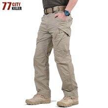 893ca64b9dd9 Сравнение цен на Men S Cargo Pants и похожие товары на AliExpress