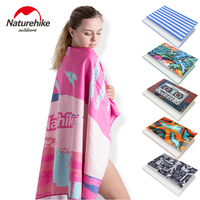 Naturehike microfiber beach towel quick drying absorbent bath swimming towel comfortable soft lint cloth outdoor water sports