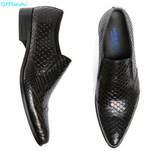 QYFCIOUFU Summer New Arrival Snake pattern Mens Oxford Dress Shoes 2019 designer Genuine Leather Formal Wedding Office Shoe