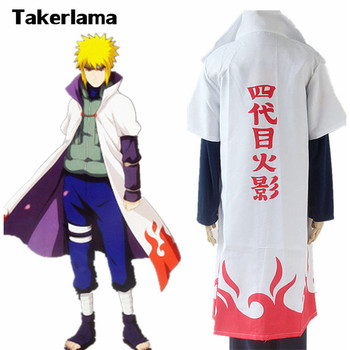 Naruto 4th Yondaime Namikaze Minato Hokage Halloween Cosplay Costume Cloak Minato Cape Black Leaf Village Konoha Ninja Headband leaf village naruto headband