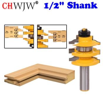 цена на 1 pcs  1/2 Shank Rail & Stile Router Bit Ogee Stacked Wood Cutting Tool woodworking router bits- Chwjw 12121