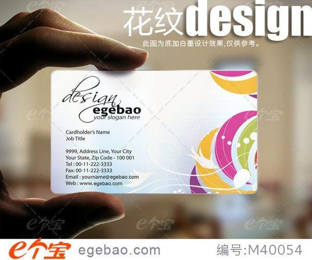 high quality flower pattern printing transparent business card