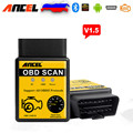 2017 New Engine Error Check Ancel Elm327 V1.5 Bluetooth Adapter elm327 Automotive Scanner With PIC 25K80 For Android Phone
