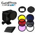 Gopro hero 5 52mm mergulho conjunto filtro + anel adaptador + lens cap UV CPL ND4 Amarelo Vermelho Roxo Underwater filtro para Go Pro 5 NOVO