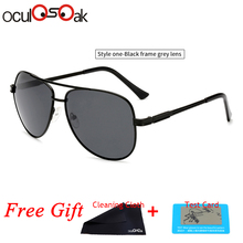 Metal Frame HD Polarized Sunglasses Men Outdoor Driving High Quality Goggles Brand Design Male Pilot Sun Glasses Gafas de sol polarized sunglasses hd lens eyes protect pilot sun glasses men woman unisex high quality driving goggles oculos de sol s749