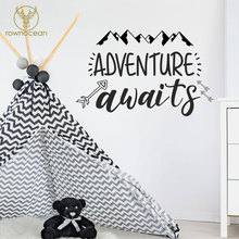 Adventure Awaits Wall Sticker Decal Quote Kids Bedroom DIY Adhesive Vinyl Home Decor Room Mountain Arrow Removable Mural 3Q01 цена