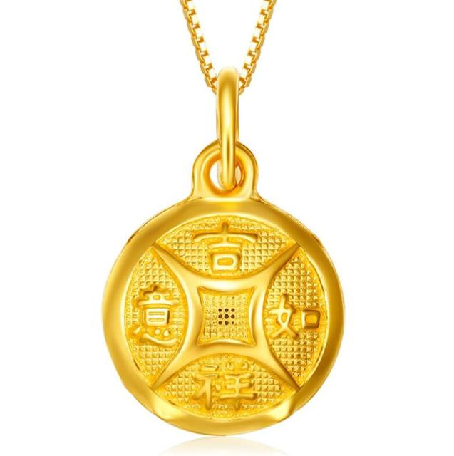 Pure 999 24k yellow gold pendant best gift bless lucky good luck pure 999 24k yellow gold pendant best gift bless lucky good luck coin pendant aloadofball Image collections