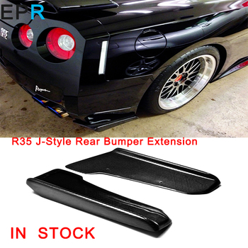GTR R35 J-Style Carbon Fiber Rear Bumper Extension For Nissan Glossy Fiber Bumper Auto Racing  Accessories nissan gtr rear bumper extension