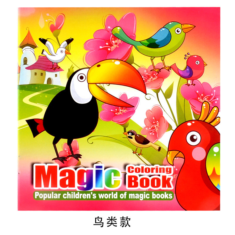 1pc New 22 Pages Birds Style Secret Garden Painting Drawing Kill Time Book Will Moving DIY Children's Puzzle Magic Coloring Book