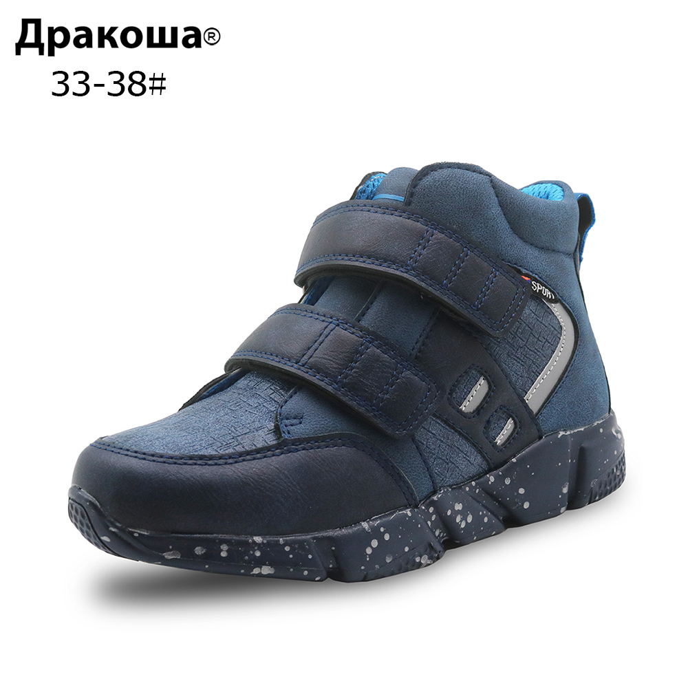 Apakowa Spring Autumn Boys Shoes Pu Leather Little Kids Ankle Boots Fashion Flat Children's Shoes For Boys