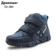 Apakowa/весенне-Осенняя обувь для мальчиков; Детские ботильоны из искусственной кожи; модная детская обувь на плоской подошве для мальчиков
