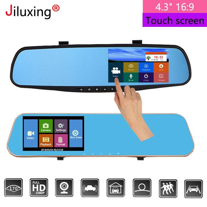 Jiluxing Dash Cam 4.3 ''1080 P Voiture DVR miroir Double Objectif vidéo Enregistreur Parking Moniteur de voiture Caméra Rétroviseur Auto greffier