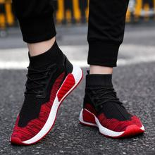 Creative Running Shoes for Men Big Size Sneakers Soft Cotton