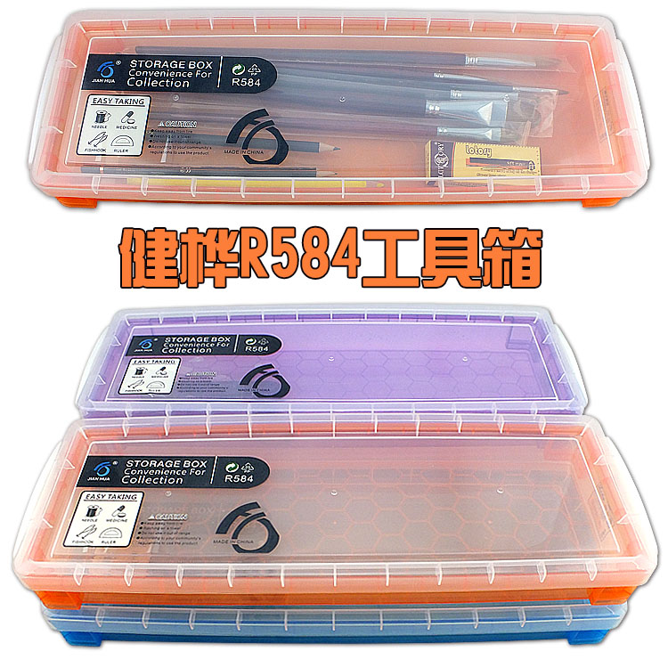 JianHua Large Paint Brush Storage Box Transparent Window Pencil Case 390*135*45 mm Painting Supplies 5 grid multi function storage box transparent