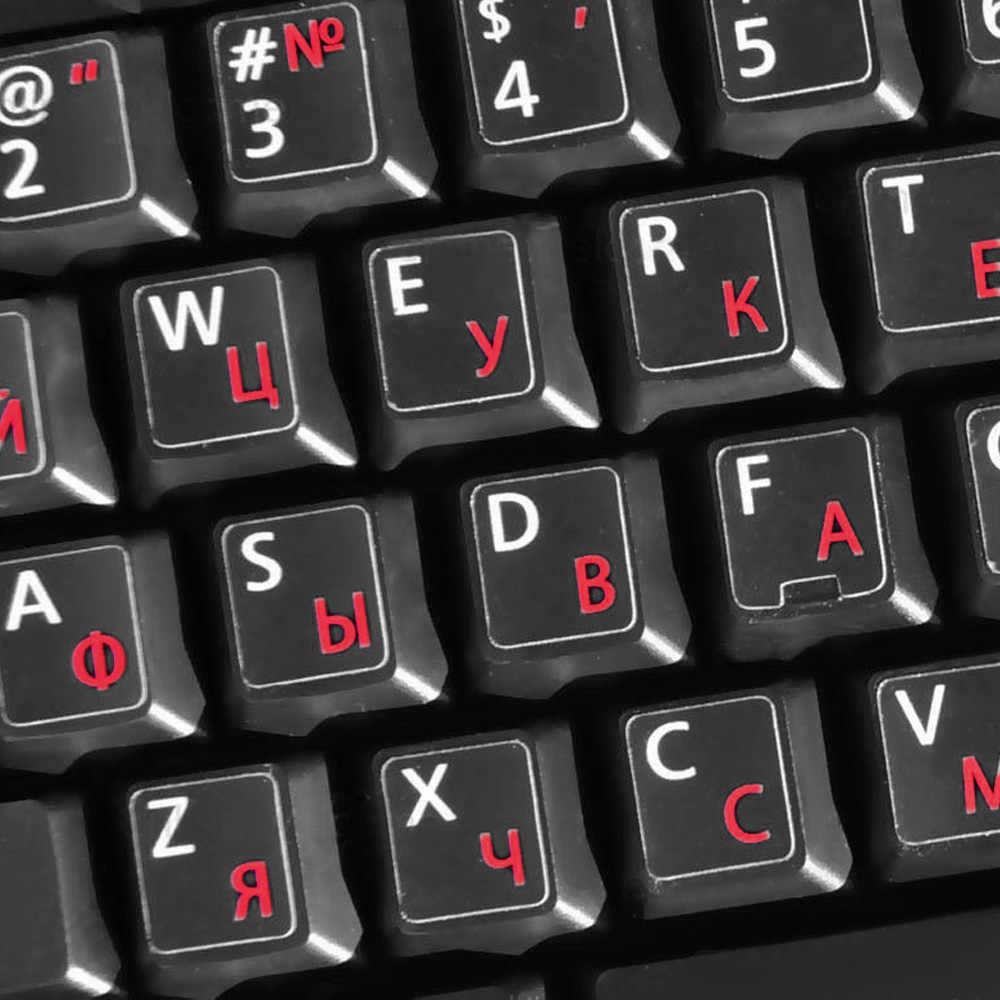 Elisona transparente impermeable letras rusas teclado pegatinas cubierta Protector etiquetas para ordenador portátil de 10 pulgadas