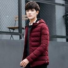 Plus Size Men's Winter Casual 2017 Hooded Thick Padded Jacket Zipper Pocket Slim Men And Women Coats Men Parka Warm Outwear 4XL