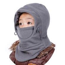Теплая Флисовая ветрозащитная детская шапка для маленьких мальчиков и девочек, зимняя шапка для детей, ветрозащитная шапка с лыжной маской