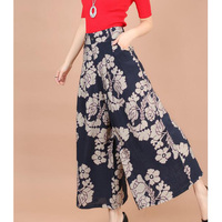 New summer Women's Casual Long Wide Leg Pants Skirt Pants Harem Pants Loose High Elastic Waist Trousers