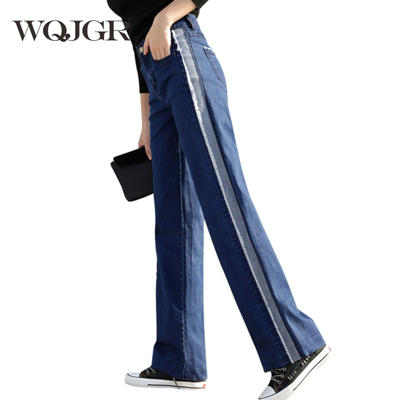 WQJGR 2018 News Autumn And Spring High Waist Jeans Woman Wide Leg High quality Denim Fabric