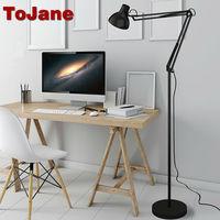 ToJane Modern Stand Floor Lamp TG610 S Simple Floor Lamps For Living Room Folding Standing Lamp Lambader Stehlampe