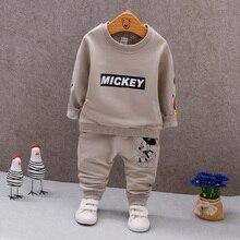 Baby Boys Girls Clothing Set Tracksuit Infant Toddler Clothes Suit Cotton Coat  Jacket +Pants Kids Chlidren Sport Clothes Suit цена в Москве и Питере