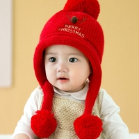 2017 Winter Baby Hat 6 24month Solid Color Cute Infant Protect The Ear Keep Warm Christmas