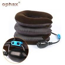 OPHAX 3 слоя надувной воздушный шейный Тяговый прибор для облегчения боли шейный головной убор Подушка обезболивающий массаж