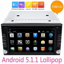 2Din Android 5.1.1 Quad Core Car dvd headunit Stereo video GPS Navigation Double 2 Din HD Car dvd autoRadio Multimedia Player