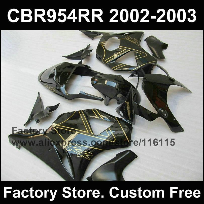 2002 cbr 954 rr parts