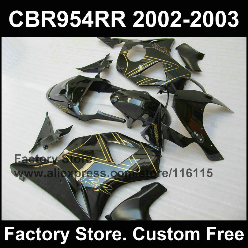 Customize Fairings For CBR 900RR 2002 2003 Fireblade Glossy Black Compression Fairing Parts 954 RR 02 03