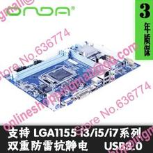 b75n 1155 i3i5i7 ddr3 g series integrated graphics card computer motherboard