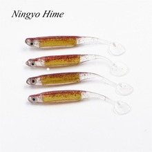 Ningyo Hime 4Pcs Wobblers Soft Bait Bass Fish Fishing Lure 9cm 5g Fish Lures Shape Silicone Soft Bait Artificial Plastic Lure