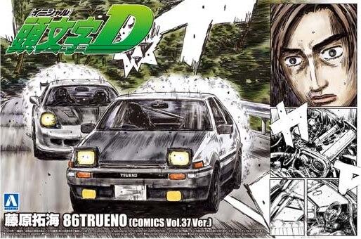 1/24 Metin D Fujiwara 86 Trueno Vol.37 004671/24 Metin D Fujiwara 86 Trueno Vol.37 00467
