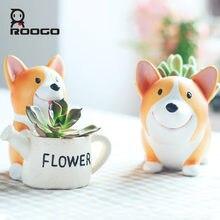 Roogo творческий цветочный горшок из смолы милые корги садовые