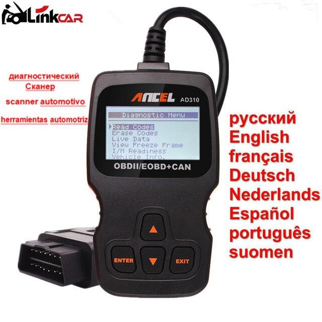 Universal Auto Diagnostic Scanner Ancel AD310 OBD EOBD JOBD Engine Fault Code Reader Russian Car Diagnosis Scan Automotive Tool