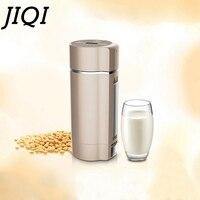 JIQI Mini Automatic Soymilk Soya bean Milk Maker Portable Grain Beans Grinder Stainless steel Juicer Machine Baby Food Blender
