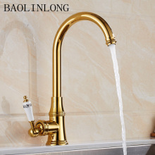 BAOLINLONG Brass adjustable Kitchen Faucets Cozinha Swivel Spout Sink Faucet Tap