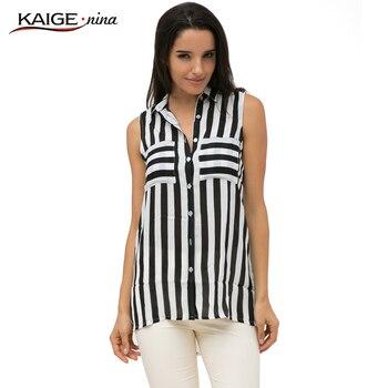 1084732f47e Product Offer. Мода 2017 г. простой блузка рубашка Для женщин шифон  Полосатый Топ Блузка Плюс Размеры Элегантный Формальные Блузки для малышек  ...