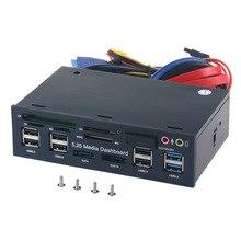 Multi Function USB 3.0 ฮับESATA SATAพอร์ตเครื่องอ่านการ์ดภายในPC Mediaแผงด้านหน้าเสียงสำหรับSD MS CF TF M2 MMC