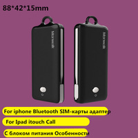 LIONSTAR Portable Dual Sim Card Standby Double Multi Sim Adapter Bluetooth Morecard For IPhone X IOS