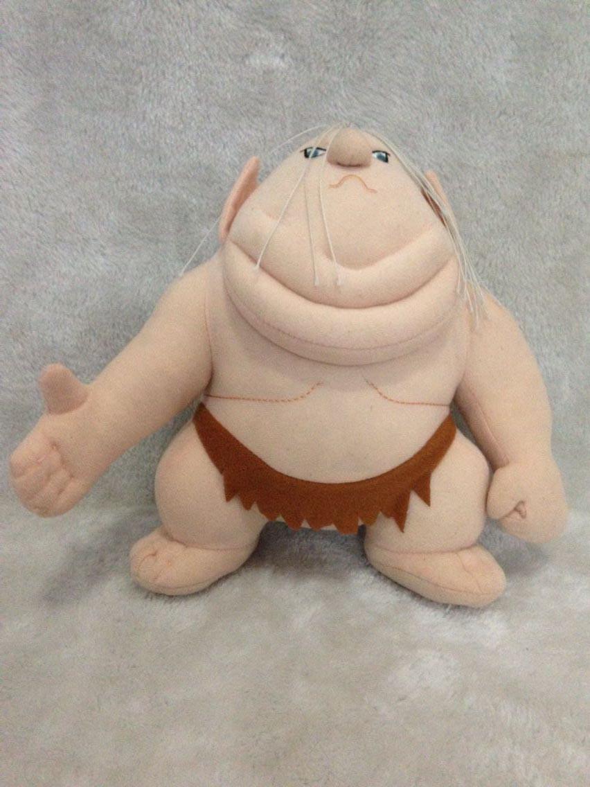 Le Hobbit Peluche Goblin King 20cm